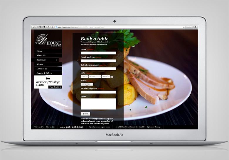 R-House Restaurant - 5